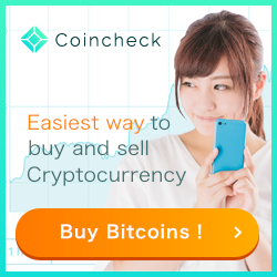 Easiest way to buy and sell Cryptocurrency | Coincheck Bitcoin