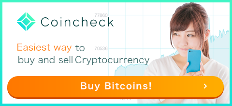 The Leading Bitcoin and Cryptocurrency Exchange in Asia | Coincheck Bitcoin